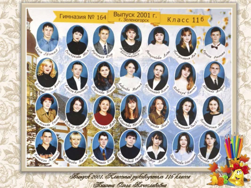 1_2001-2