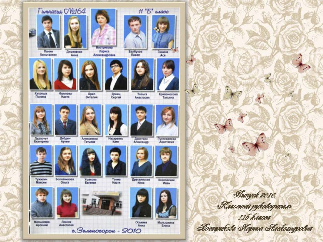 1_2010-2